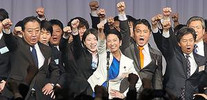 民進党大会でガンバローを三唱する蓮舫代表(中央)ら=12日、東京都港区、岩下毅撮影