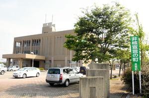 志賀原発がある石川県志賀町役場前にも「非核宣言の町」の標柱が立つ=2016年6月、塩谷耕吾撮影