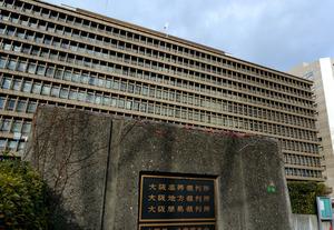 危険運転致傷罪に問われた被告に無罪を言い渡した大阪地裁=大阪市北区