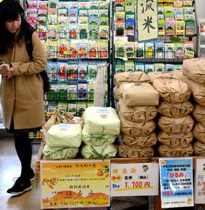 農薬と化学肥料の使用を減らした「はるみ」の特別栽培米を生産した地域もある=伊勢原市