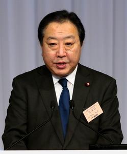 民進党の野田佳彦幹事長