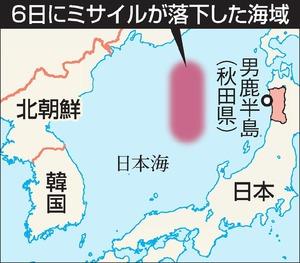 6日にミサイルが落下した海域