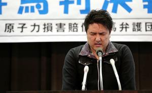 判決を受け、原告団の集会で悔しさをにじませる松田健宏さん=17日午後4時49分、前橋市、遠藤啓生撮影
