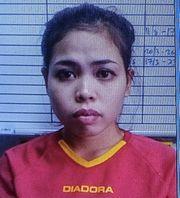 シティ・アイシャ被告=マレーシア警察提供