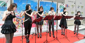 オープニングコンサートで演奏する若手女性フルートグループ「エピカス」の選抜メンバー=神戸市中央区東川崎町1丁目