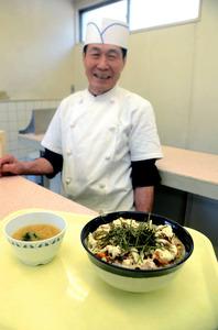 芭巣亭の看板メニュー、マヨカラ丼=東京都八王子市東中野