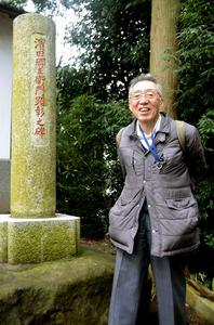 「浜田郷左衛門顕彰之碑」と平野雄司さん=東京都八王子市大塚