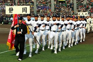 入場行進する静岡の選手たち=阪神甲子園球場、細川卓撮影