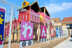 兵庫県がこども園の認定取り消しの方針を固めた私立認定こども園「わんずまざー保育園」=同県姫路市