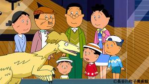 26日の放映で、熊本県御船町の恐竜博物館を訪れるサザエさん一家(フジテレビ広報部提供)
