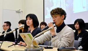 「未来のための公共」の記者会見で、設立した理由などを説明するメンバー=東京都内
