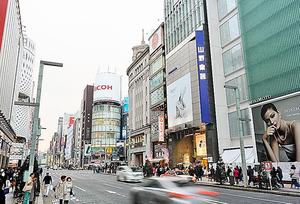 今年の公示地価で最高値だった東京・銀座4丁目=3月19日、東京都中央区