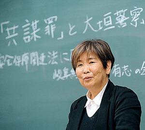 講演する船田伸子さん=岐阜県大垣市