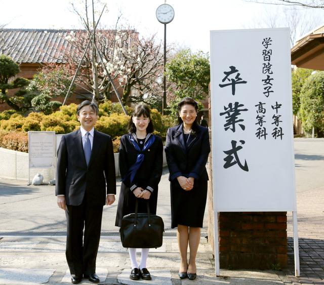 学習院女子中等科の卒業式に臨む、愛子さまと皇太子ご夫妻=22日午前、東京都新宿区、代表撮影