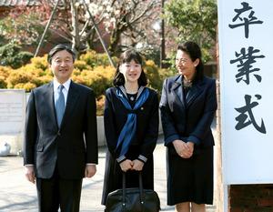 学習院女子中等科の卒業式に向かう前に、3年間の感想を話す愛子さまと皇太子ご夫妻=22日午前9時11分、東京都新宿区、代表撮影