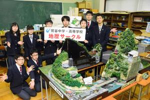 岐阜県内の観光地をテーマにした鉄道ジオラマをPRする生徒たち=岐阜市の鶯谷中学・高校
