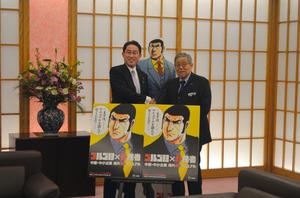 岸田文雄外相と握手するさいとう・たかを氏=外務省
