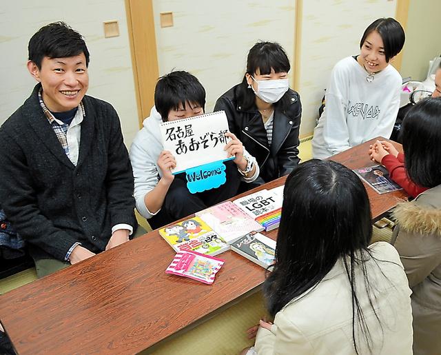 リィナ(手前)が主宰する「名古屋あおぞら部」に集まったメンバー=3月、名古屋市