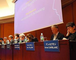 「AIネットワーク化のガバナンスの在り方」をテーマに議論する参加者たち=東京都文京区本郷の東京大