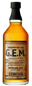 「G.E.M.(ジェム)」