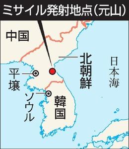 ミサイル発射地点(元山)