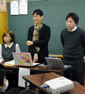 サミットの分科会に参加する古田さん(中央)=吉野町
