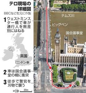 テロ現場の詳細図