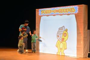 子どもたちがうちわであおぐと画面上の「タヌキチくん」に向かって風が起きた=福島市