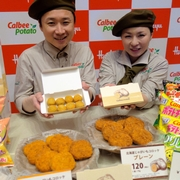 ポテチ味のコロッケ、デパ地下で カルビーと阪急百貨店