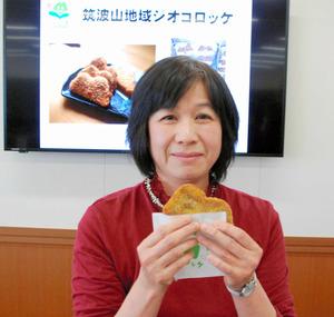 大賞に選ばれたコロッケを手にする市川洋子さん=つくば市役所