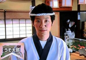 星野源が演じる「うそ太郎」=NHK「LIFE!」から
