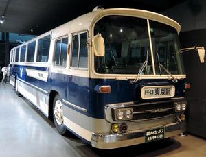 1969年にデビューした夜行バスの初代「ドリーム号」