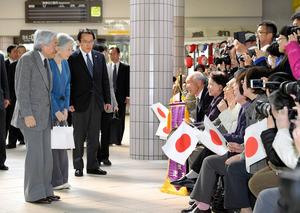両陛下が須崎御用邸へ