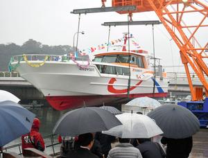 ゆっくりと海に下ろされる「高速船なんきゅう10号」=鹿児島市