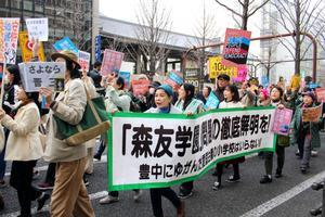 「森友問題の真相究明を」などと声をあげるデモの参加者たち=25日、大阪市中央区