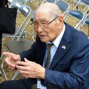 102歳の豊島さん、追悼式に 仲間の鎮魂祈る 硫黄島