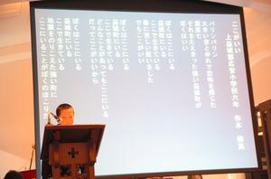 詩を朗読する作本修真くん=熊本市中央区黒髪3丁目