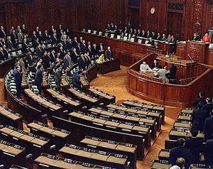 新進党が欠席する中、戦後50年の国会決議を採択した衆院本会議=1995年6月9日
