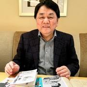 赤川次郎さん、著作ついに600冊 今も手書きの理由