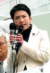 民進党結党1年に合わせて街頭演説をする蓮舫代表=27日午後、東京都千代田区、中崎太郎撮影