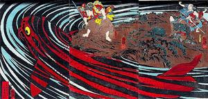 歌川国芳「鬼若丸と大緋鯉」(1845~46年ごろ)=個人蔵