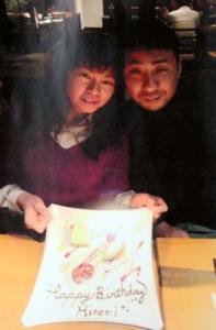 誕生日を祝う長浜裕美さんと明雄さん=明雄さん提供