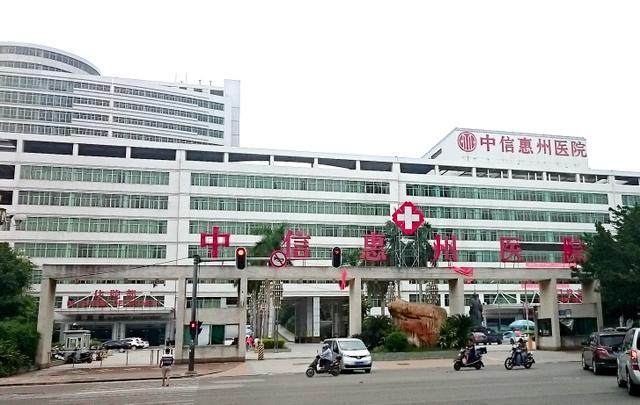 伊藤忠商事が秋から事業を始める中国・広東省恵州市の総合病院=伊藤忠商事提供