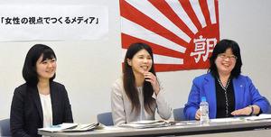 対談する(右から)西さん、山之内さん、斉藤記者=鹿児島市の朝日新聞鹿児島総局