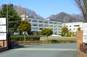 利根商業高校