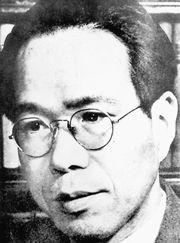 三木清(財団法人 霞城〈かじょう〉館・矢野勘治記念館提供)