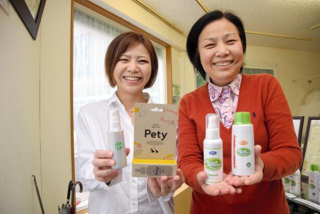 犬猫用の歯磨きジェル(左の商品)を開発した竹内洋子さん(右)と長女の園絵さん=神戸市長田区