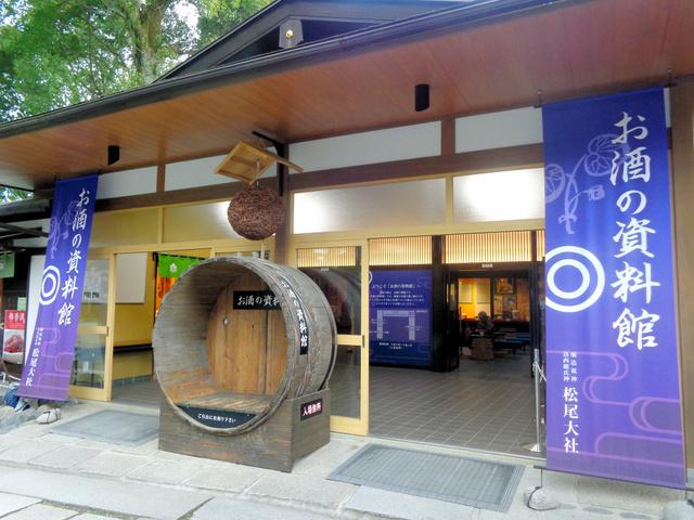 松尾大社「お酒の資料館」=2016年1月、塩原直美撮影