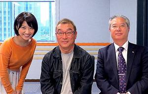 左から、パーソナリティーの久保井朝美さん、ゲストの中野浩一さん、コメンテーターの河崎和義さん