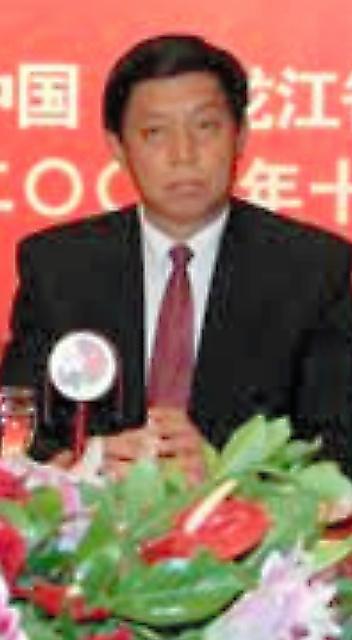 2008年10月、日本関連のイベントに出席した栗戦書・黒竜江省長(当時)=ハルビン市
